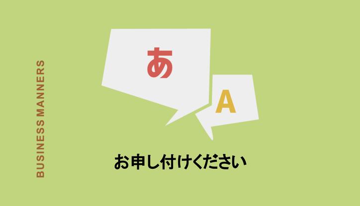 何か質問があったら遠慮なく言ってください 英語
