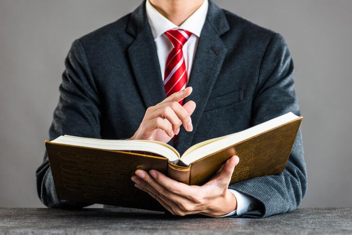 「退職願」「退職届」に関する豆知識