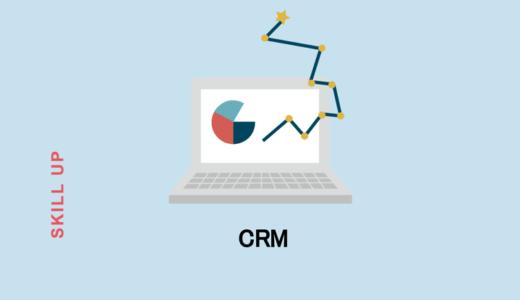 CRMとは?意味や関連用語、企業の成功事例も解説!